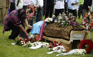 Muslim Funeral Flowers